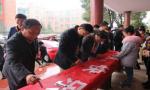 2017年综治宣传月活动报道——电子与信息学院举办签名活动